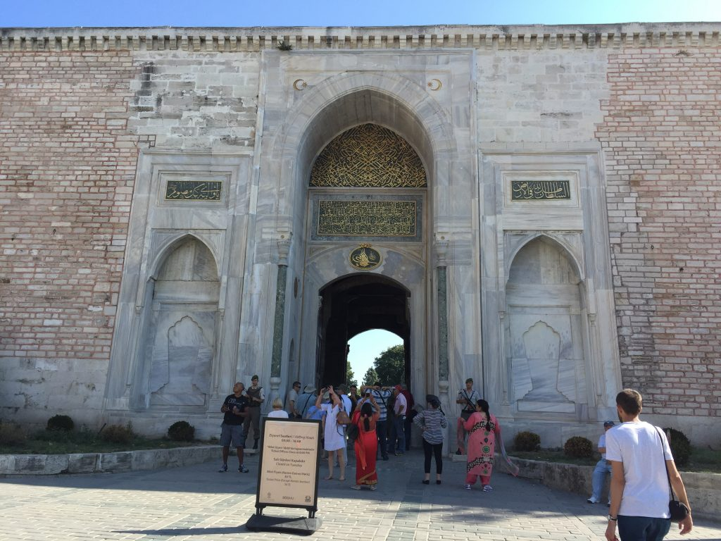 The outer gate of the Topkapi Palace.